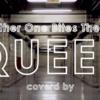 「地獄へ道づれ」(Another One Bites the Dust)Queen cover