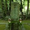山本覚馬の墓