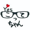 BAR こてっちゃん