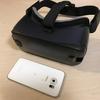 【レビュー】Gear VRを買ってしばらく使ってみた感想