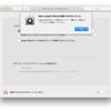 Macの「Apple Watchでロック解除」の設定がうまくいかない!