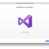 Visual Studio が macOS に降臨 - Visual Studio for Mac Preview を使ってみる