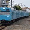 阪和線103系&真田丸跡