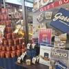 garrett popcorn shops 東京駅店 (ギャレットポップコーンショップス)