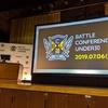 『アジャイルな受託開発を3年やってみて』というLTを Battle Conference Under30 2019 でしました