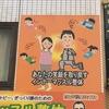 東京写真10選その6(板橋・下板橋編)