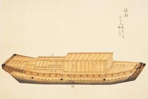 【ガチで調べたトリビア】湯船の「船」って何? 後編~ひょっとしてもしかしてダジャレだった?