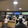 福島旅行 4 福島競馬場グルメと阿武隈ステークス