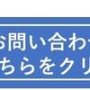 北九州市若松区に新しい事業所ができました!!