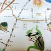 茨城、千代田の栗★人生に休息を・・・マルミの夏休み計画