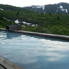 絶景の露天風呂 須川温泉の栗駒山荘に宿泊して温泉三昧!