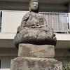 海上安全の守護と供養を願った 高浜台のお阿弥陀さま(平塚市)