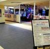 狸小路商店街から撤退続くゲームセンター、「アドアーズ」が3月末に完全閉店