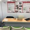 2020/02/22 「クラウドキャンパス」プロジェクトが EDU FES北海道 に出展しました