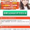 ベストネットは東京都港区赤坂3-2-6の闇金です。