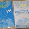 V6ライブDVD LOVE&LIFE〜V6 SUMMER SPECIAL DREAM LIVE 2003〜(V-program)感想