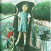 スロヴァキアが生んだ色彩の魔術師 ドゥシャン・カーライ『不思議の国のアリス』