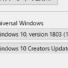 Windows 10 17134で追加されたRefreshContainerを使う