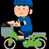 小学校受験に役に立つものシリーズ 息抜き編④ 自転車
