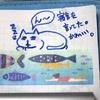 ねこ日記(6/25~6/27) #万年筆 #ねこ #ほぼ日手帳 #日記