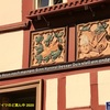 ドイツ、木組みの家の言葉 9 この家は俺のセンスで建てた