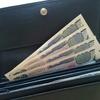 お金が貯まる財布。