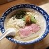 【金沢 駅前 ラーメン】「濃厚カキそば」麺屋 白鷺