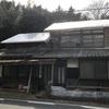 1Fの屋根
