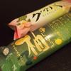 お気に入り! 久保田食品のアイスキャンディー