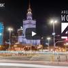戦争の荒廃から近代都市へ ポーランド・ワルシャワ