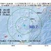 2017年08月11日 19時46分 トカラ列島近海でM3.7の地震
