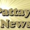 目的別のお勧めタイ・パタヤニュースサイト  リアルタイムのパタヤ情報をGET!