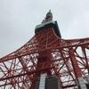 ステアレース2018 東京タワー