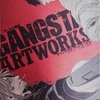 【No15】コースケ  「GANGSTA ARTWORKS」