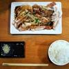 【日本の半額で焼肉?】ベトナム・ホーチミン3区にある日系焼肉店「ぶたさま」に行ってみた