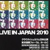 KLAUS SCHULZE Japan Live 2010