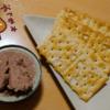 【カルディ】コーレン イベリコ豚のレバーパテを食べた感想【KALDI】