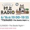 YESTERDAYはねぇ…w:村上RADIO 6