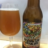 50 fruitful life citrus ipa / baird beer