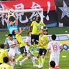 2018シーズン サッカーJ2第26節 栃木SC VS ツエーゲン金沢(エスコートキッズに姪が当選の巻)