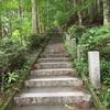 富士遠足♪ その2 〜石割神社〜