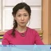 「ニュースチェック11」2月14日(火)放送分の感想