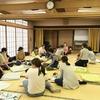 赤ちゃん教室(ひよこ会)