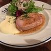 こだわりの豚肉が美味しい「Le Bistro」(ル・ビストロ)で平日ランチ/恵比寿