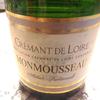 おすすめ鉄板スパークリングワイン「クレマン・ド・ロワール モンムソー」