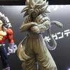 【ワンフェス2019 summer】『ドラゴンボール』ギガンティックシリーズで超サイヤ人4ゴジータが登場予定!!