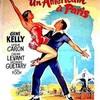 海外新作ミュージカル『An American in Paris』(パリのアメリカ人)出演バレエダンサー公開オーディション開催!