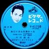 TBSラジオ「伊集院光とらじおと」アレコードに出演(しました)