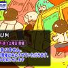大阪・南森町コーハツ KOF02UM 紅白戦のお知らせ <2021年2月02日>