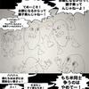 一コマ漫画11